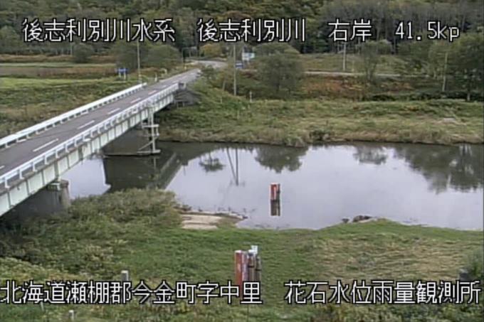 後志利別川花石水位雨量観測所ライブカメラ(北海道今金町中里)