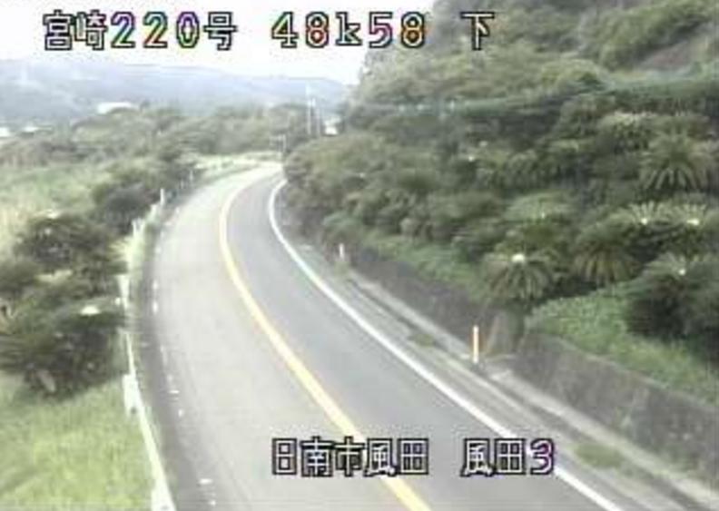 国道220号風田3ライブカメラ(宮崎県日南市風田)