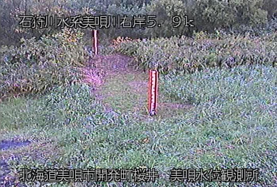美唄川美唄水位観測所ライブカメラ(北海道美唄市開発町)