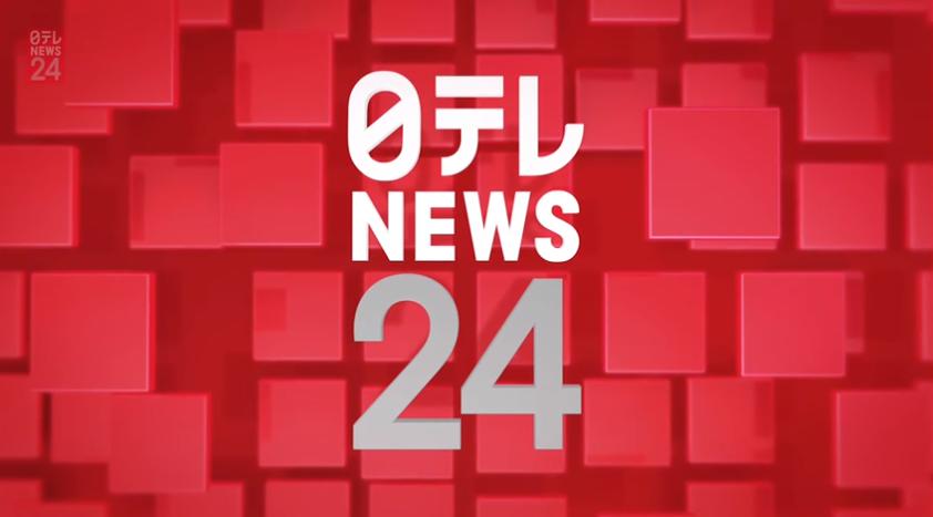 http://www.news24.jp/livestream/