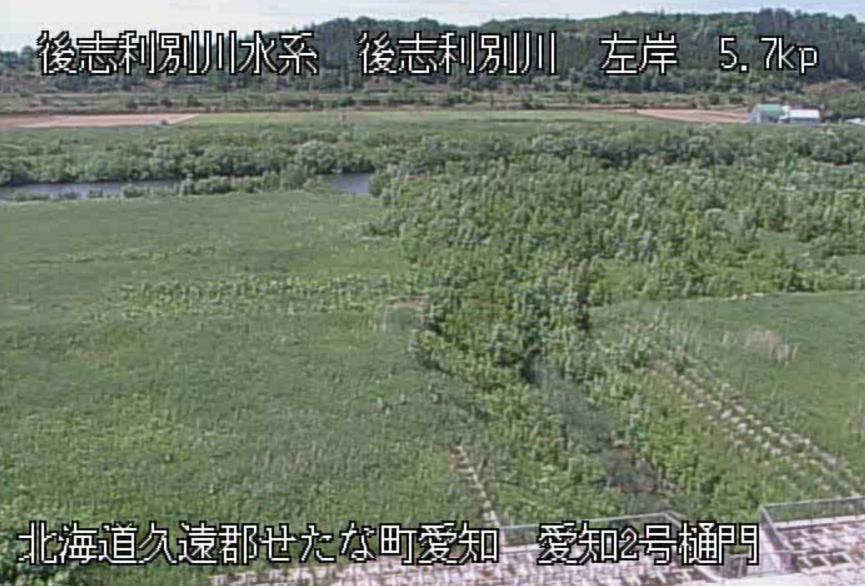 後志利別川愛知2号樋門ライブカメラ(北海道せたな町北檜山区)