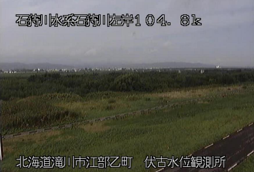石狩川伏古水位観測所ライブカメラ(北海道滝川市江部乙町)