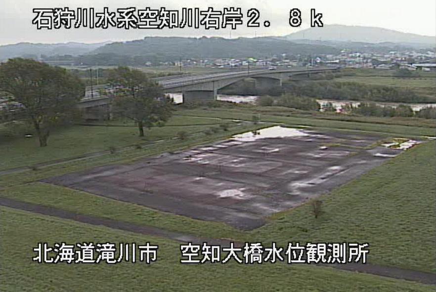 空知川空知大橋水位観測所ライブカメラ(北海道滝川市空知町)