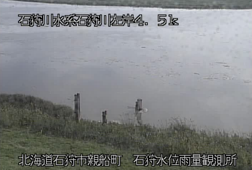 石狩川石狩水位雨量観測所ライブカメラ(北海道石狩市親船町)