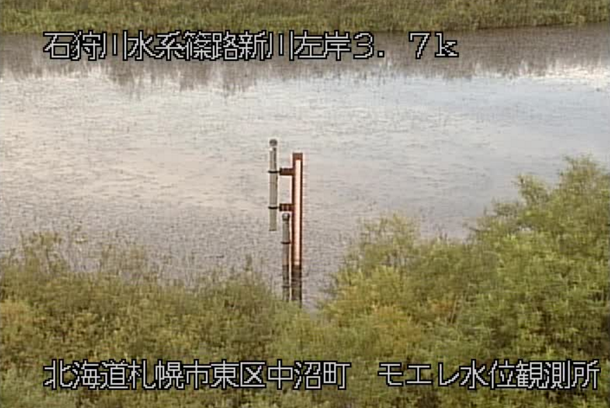 篠路新川モエレ水位観測所ライブカメラ(北海道札幌市東区)
