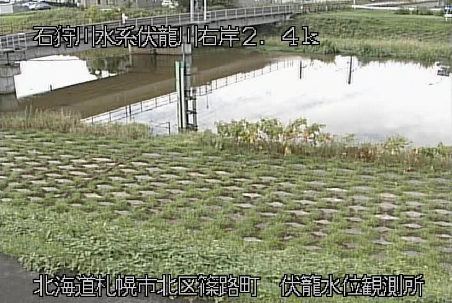 伏籠川伏籠下流水位観測所ライブカメラ(北海道札幌市北区)