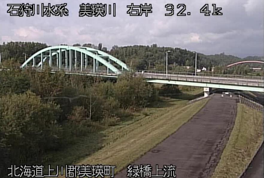 美瑛川緑橋ライブカメラ(北海道美瑛町南町)