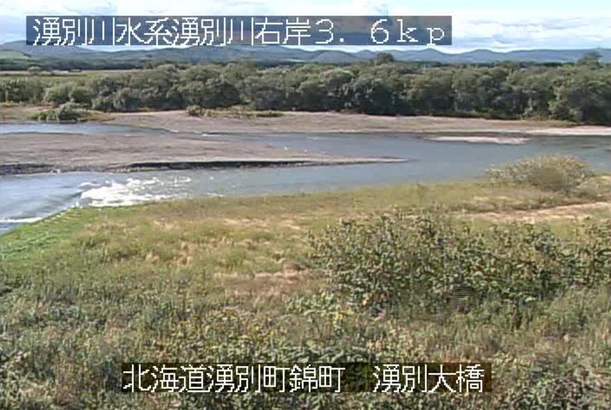 湧別川湧別大橋ライブカメラ