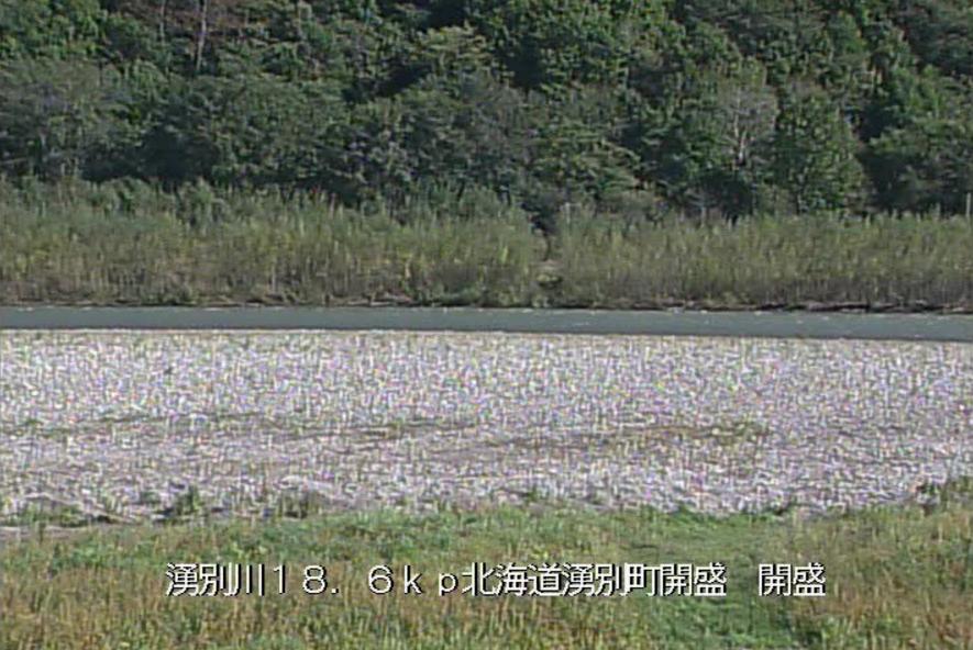 湧別川開盛ライブカメラ(北海道湧別町開盛)