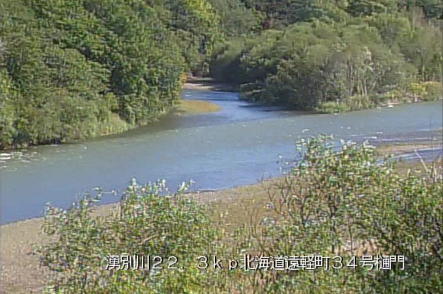 湧別川34号樋門ライブカメラ