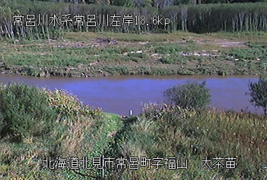 常呂川太茶苗ライブカメラ(北海道北見市常呂町)