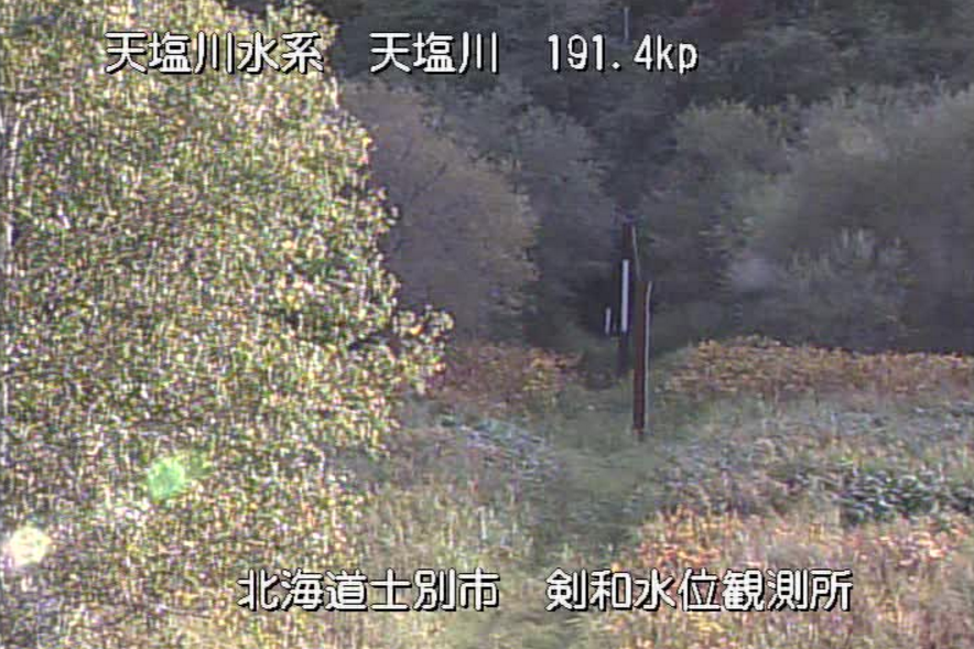 天塩川剣和水位観測所ライブカメラ(北海道士別市上士別町)
