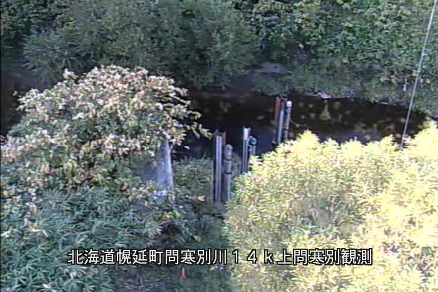 問寒別川上問寒別観測所ライブカメラ