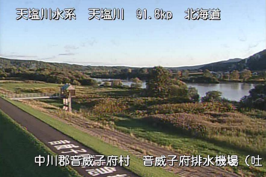 天塩川音威子府排水機場ライブカメラ