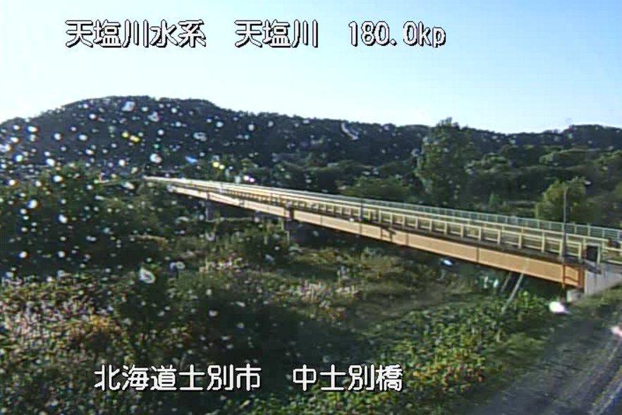 天塩川中士別橋ライブカメラ