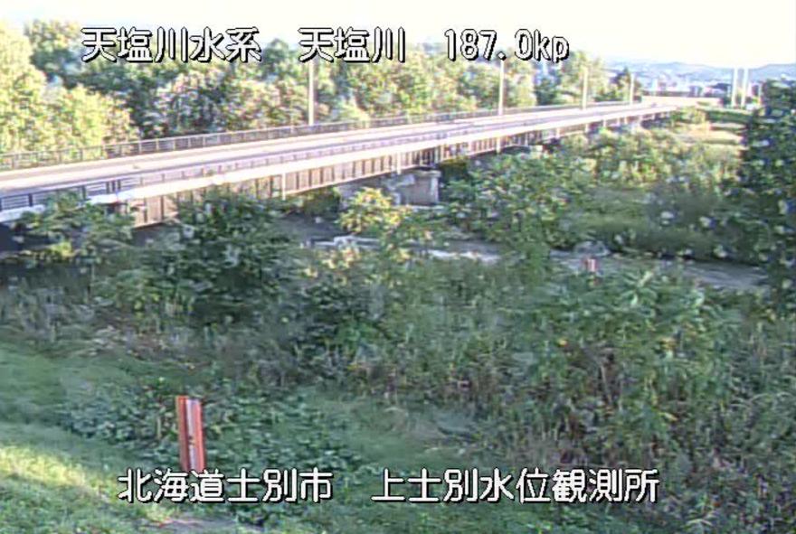 天塩川上士別ライブカメラ(北海道士別市上士別町)