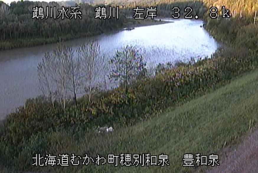 鵡川豊和泉ライブカメラ(北海道むかわ町穂別和泉)