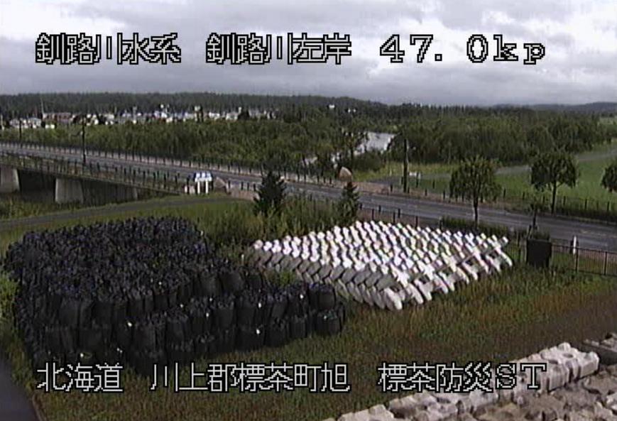 釧路川標茶河川防災ステーションライブカメラ(北海道標茶町旭)