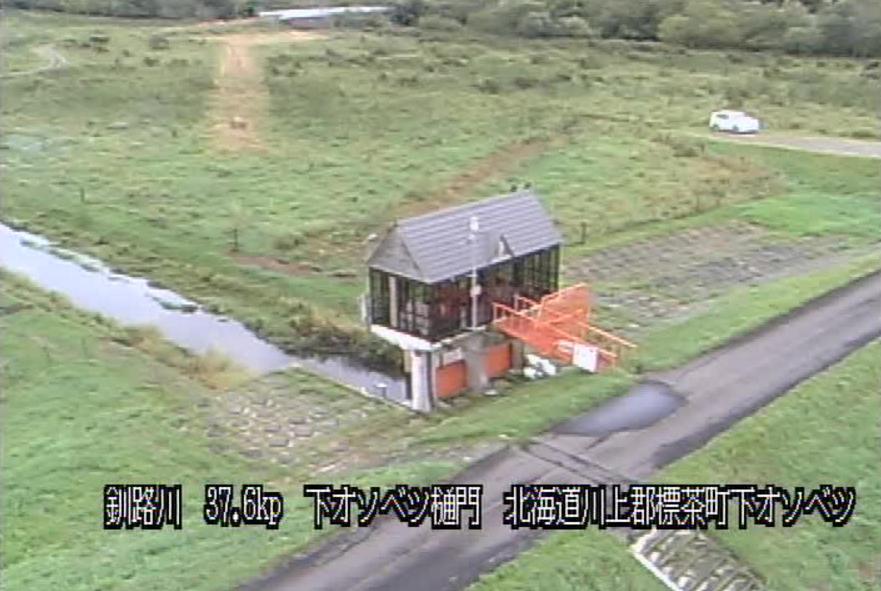 釧路川下オソツベツライブカメラ(北海道標茶町下オソツベツ)