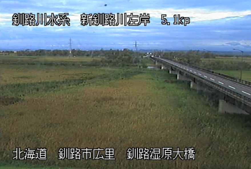 新釧路川釧路湿原大橋ライブカメラ