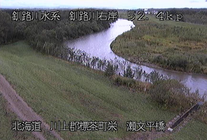 釧路川瀬文平橋ライブカメラ(北海道標茶町栄)