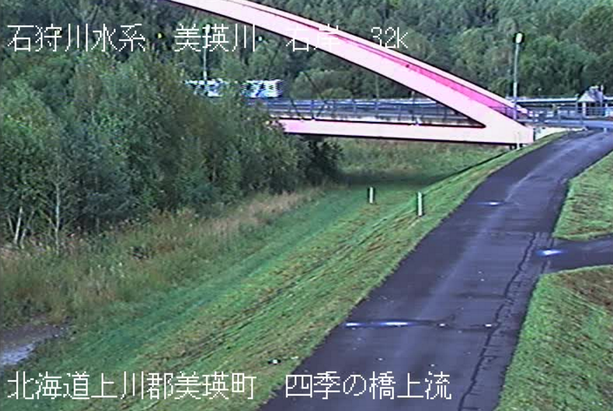 美瑛川四季の橋ライブカメラ(北海道美瑛町西町)