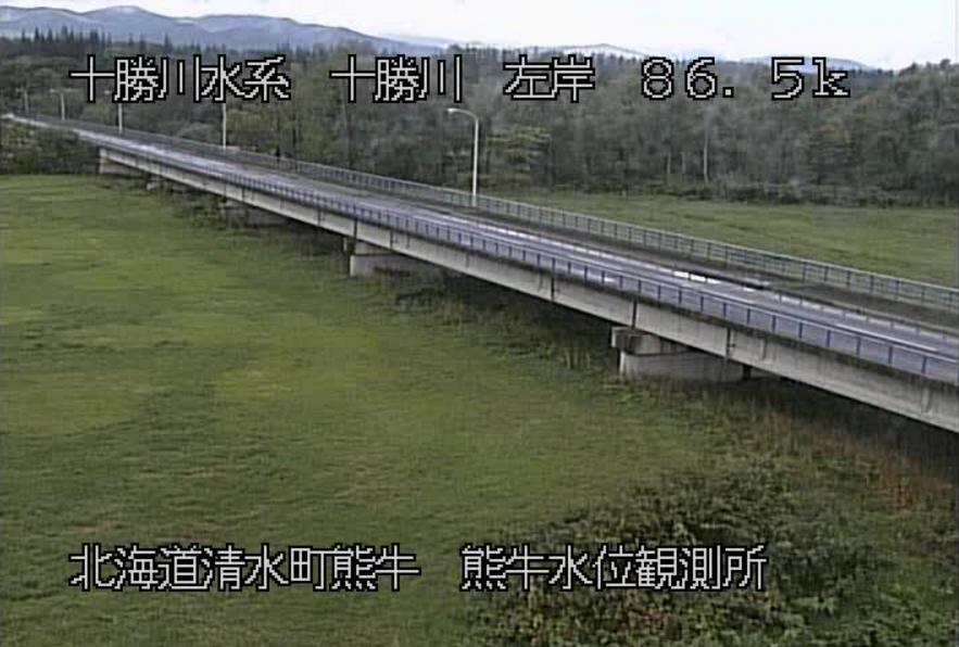 十勝川熊牛水位観測所ライブカメラ(北海道清水町熊牛)