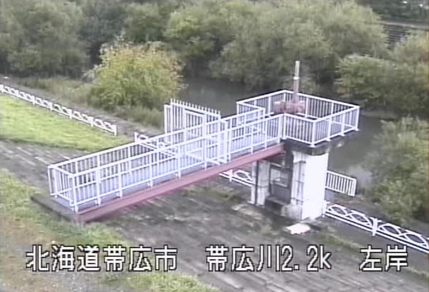 帯広川東3条水位観測所ライブカメラ(北海道帯広市東3条北)