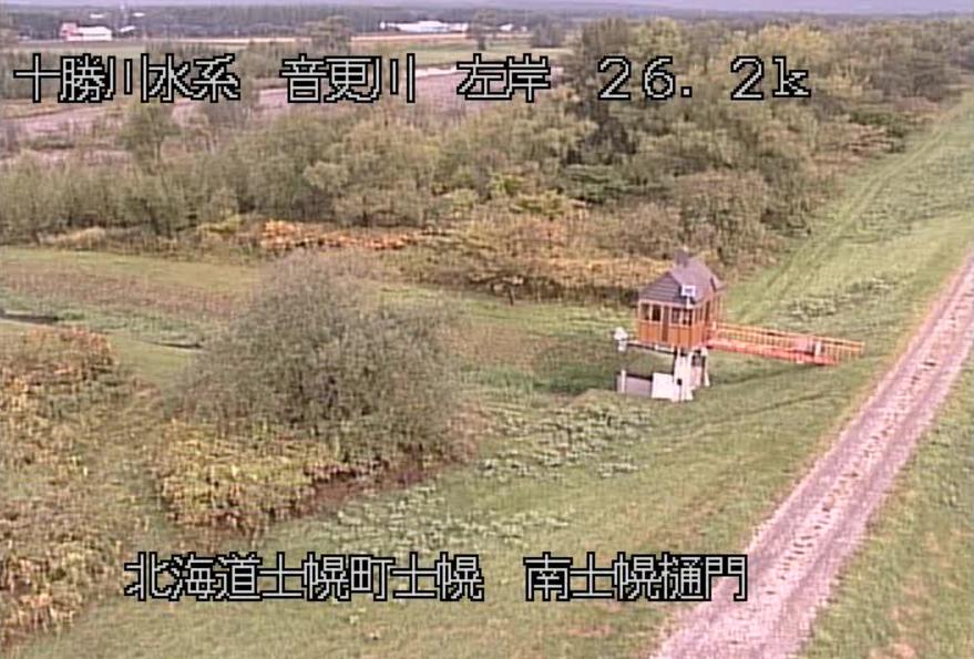 音更川南士幌樋門ライブカメラ(北海道士幌町士幌)