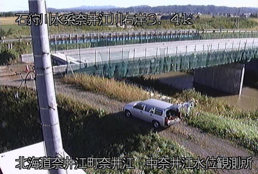 奈井江川中奈井江水位観測所ライブカメラ(北海道奈井江町奈井江)