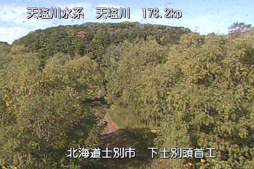 天塩川下士別頭首工ライブカメラ(北海道士別市下士別町)