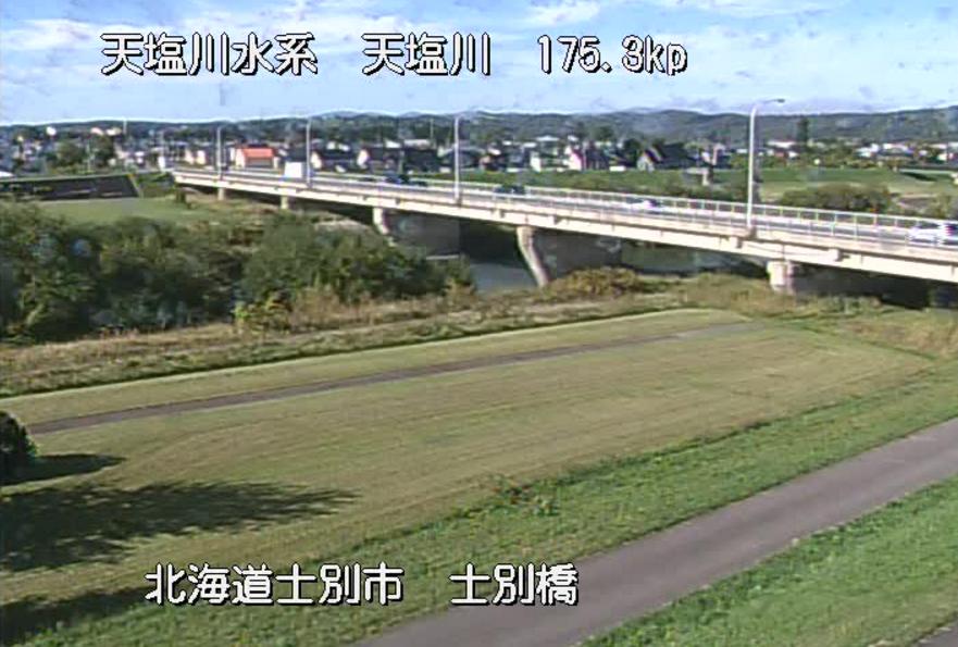 天塩川士別橋ライブカメラ(北海道士別市下士別町)