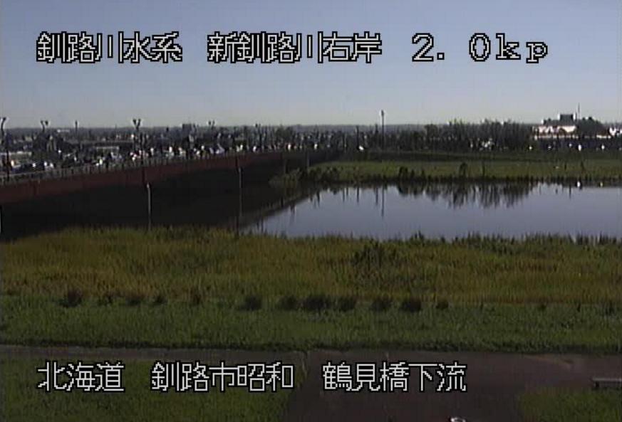 新釧路川鶴見橋ライブカメラ(北海道釧路市昭和町)