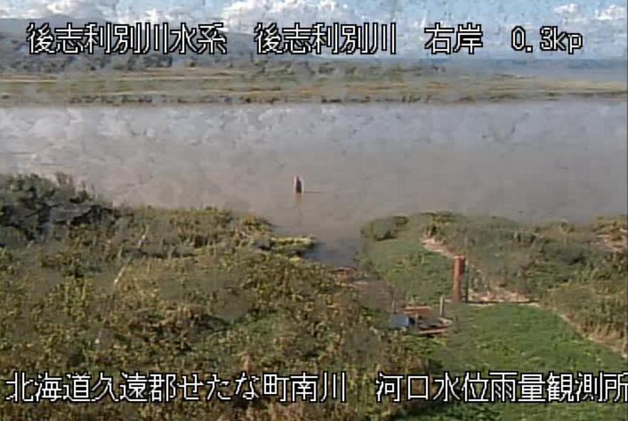 後志利別川河口水位観測所ライブカメラ(北海道せたな町瀬棚区)