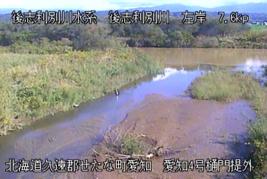 後志利別川愛知4号樋門提外ライブカメラ(北海道せたな町北檜山区)