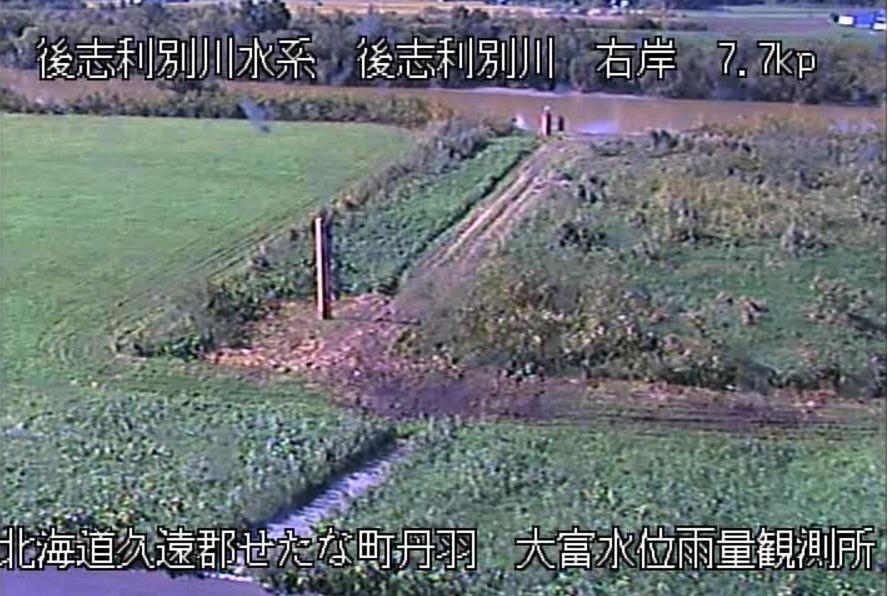 後志利別川大富水位雨量観測所ライブカメラ(北海道せたな町北檜山区)