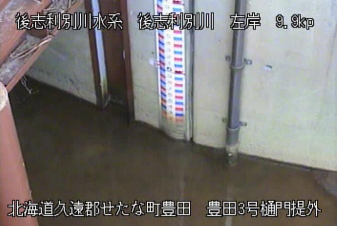後志利別川豊田3号樋門提外ライブカメラ(北海道今金町豊田)