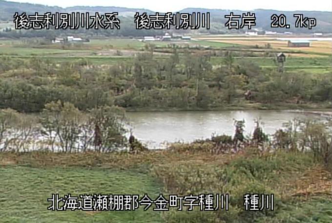 後志利別川種川ライブカメラ(北海道今金町種川)