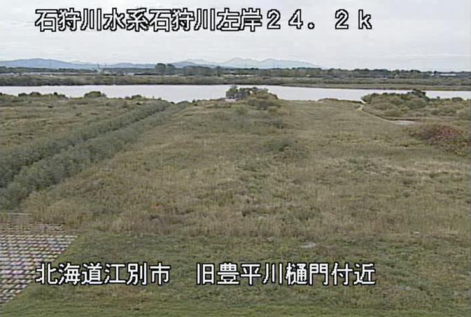 石狩川旧豊平川樋門ライブカメラ