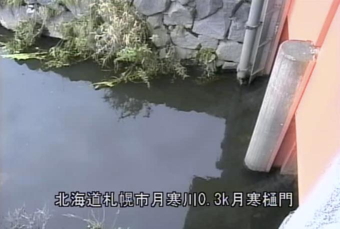 月寒川月寒排水機場樋門ゲートライブカメラ(北海道札幌市白石区)