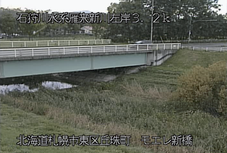 雁来新川モエレ新橋ライブカメラ(北海道札幌市東区)