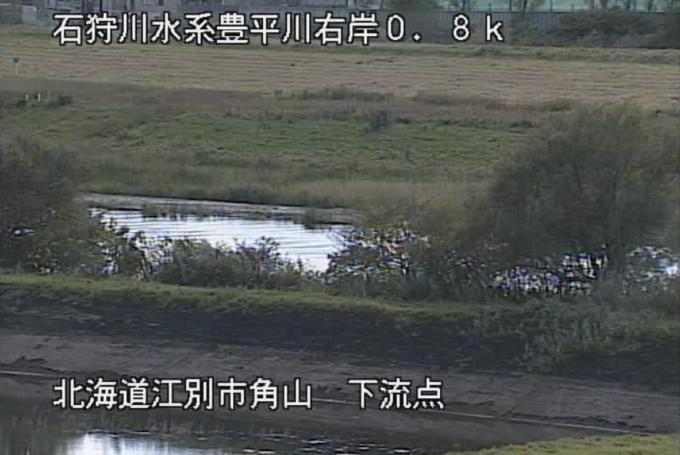 豊平川下流点ライブカメラ(北海道江別市角山)