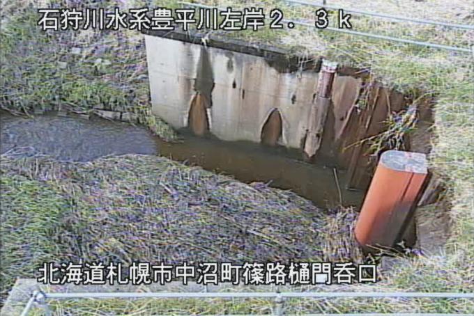 豊平川篠路樋門ライブカメラ(北海道札幌市東区)