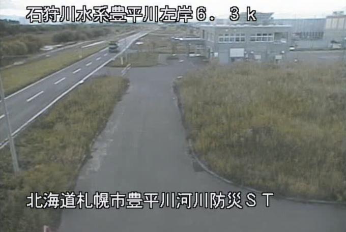 豊平川豊平川河川防災ステーションライブカメラ(北海道札幌市東区)