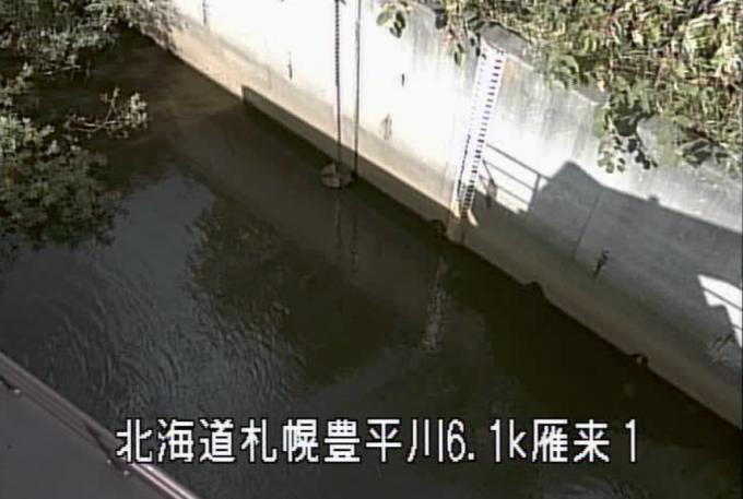 豊平川雁来排水機場ライブカメラ