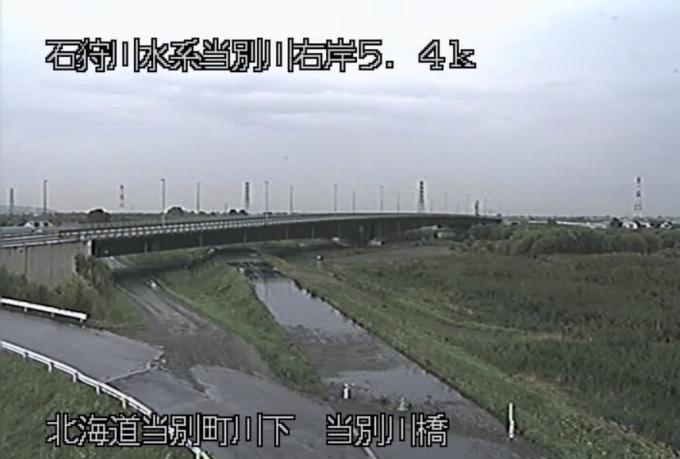 当別川当別川橋ライブカメラ(北海道当別町川下)