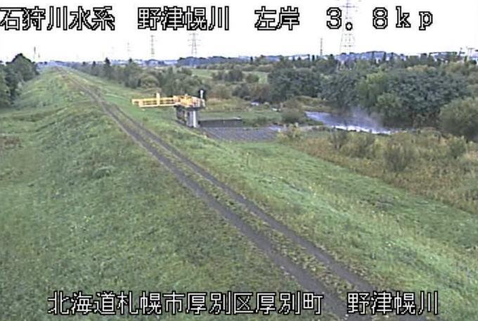 野津幌川左岸ライブカメラ(北海道札幌市厚別区)