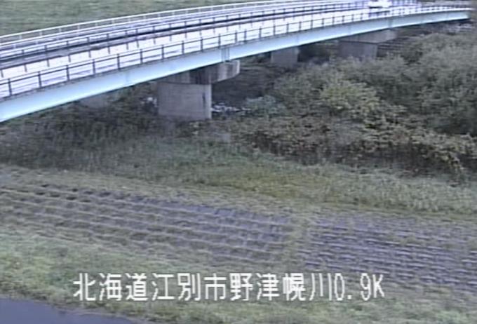 野津幌川7号橋ライブカメラ(北海道江別市大麻)