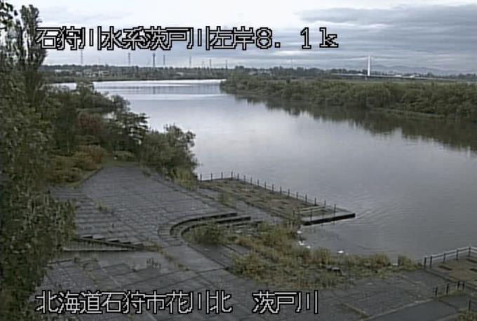 茨戸川花畔ライブカメラ(北海道石狩市花畔)