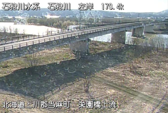 石狩川栄園橋ライブカメラ(北海道当麻町宇園別)